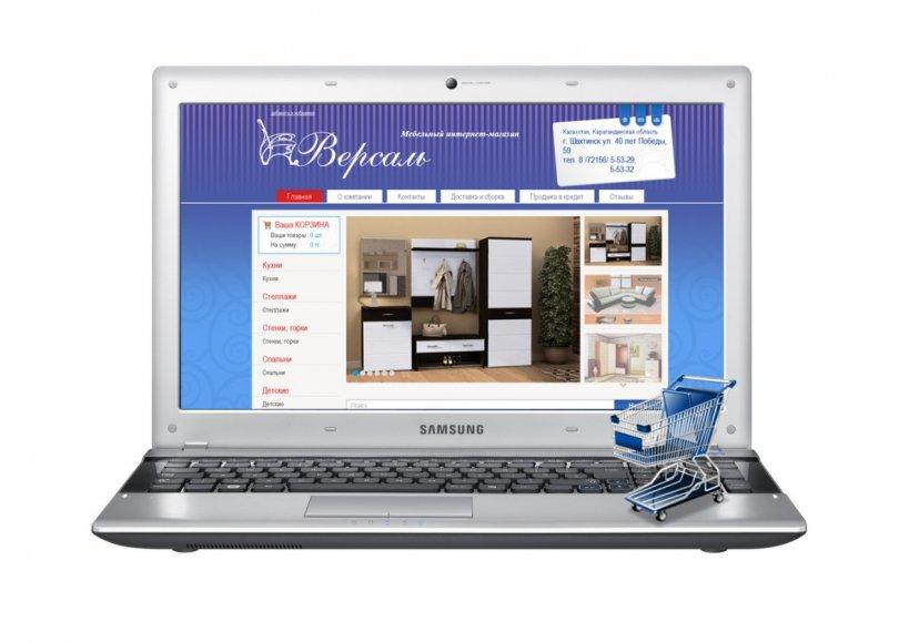 интернет магазин технопланктон