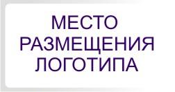 ПРИМЕР ИНТЕРНЕТ-ВИТРИНЫ