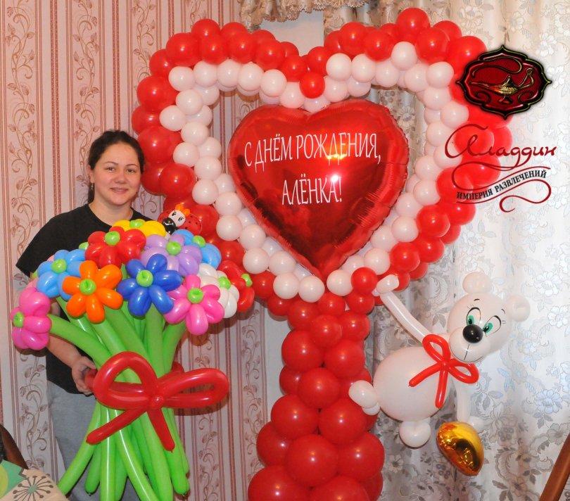 Живые цветы ии шарики купить искусственные цветы интернет магазин в казахстане