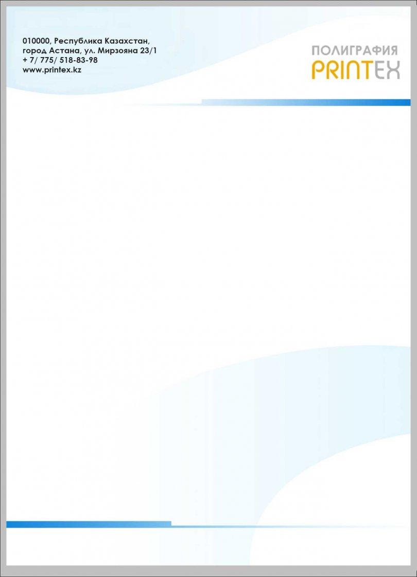 реквизиты для фирменного бланка ип