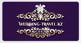 WEDDING-TRAVEL.KZ (ВЕДДИНГ-ТРЕВЕЛ.КЗ) ТОО